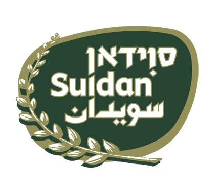 Suidan logo design melbourne studio rosinger