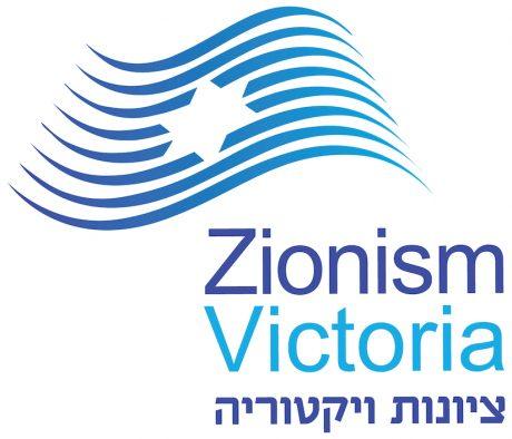 Zionism Victoria logo design melbourne studio rosinger